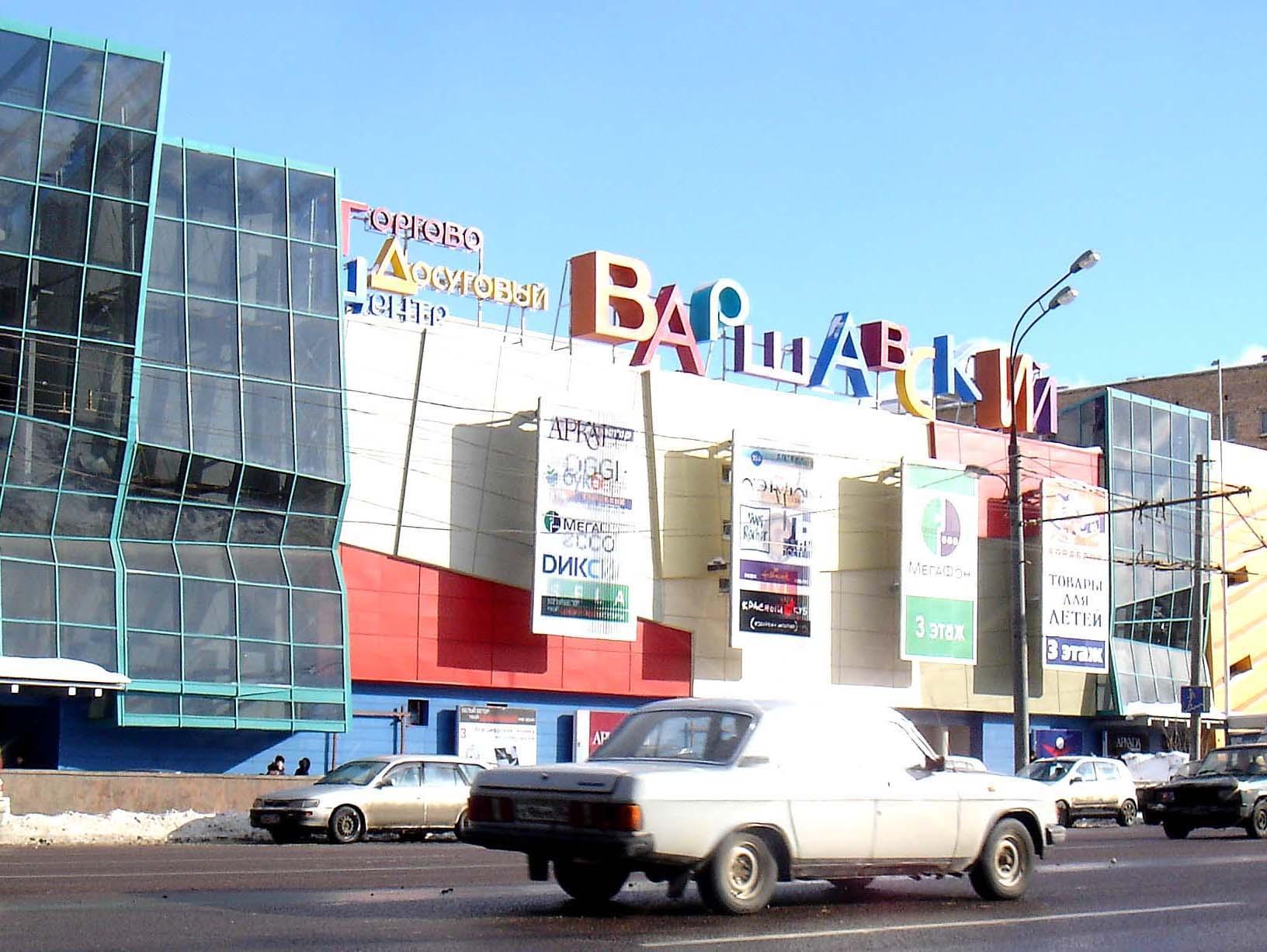 Кинотеатр бумеранг на варшавской афиша расписание